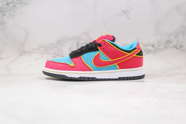 耐克Nike Dunk SB Low Ms.Pacman纯原版本低帮SB板鞋吃豆人小姐蓝粉黄色原楦原纸版开发数据 货号:313170-461