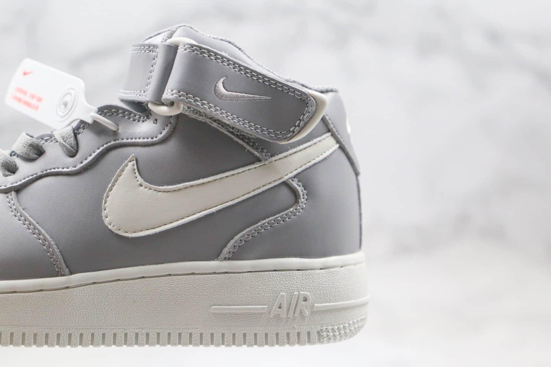 耐克Nike Air Force 1 Mid Wolf Grey纯原版本中帮空军一号灰色板鞋原档案数据开发 货号:315123-033