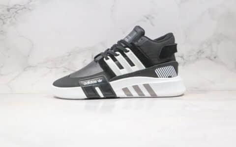 阿迪达斯Adidas EQT BASK ADV纯原版本三叶草支撑者系列皮面EQT黑白色复古慢跑鞋原鞋开模一比一打造 货号:FW4253
