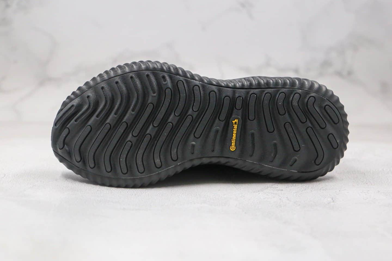 阿迪达斯adidas AlphaBounce Beyond纯原版本阿尔法八代跑鞋黑武士市售最高版本 货号:B76046