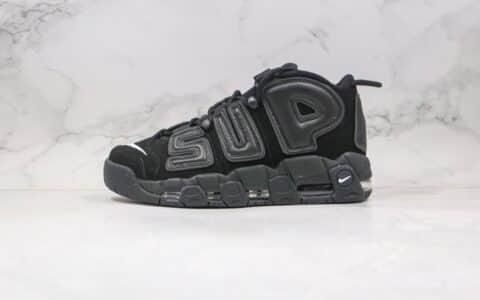 耐克Supreme联名皮蓬大Air篮球鞋黑色纯原版本出货