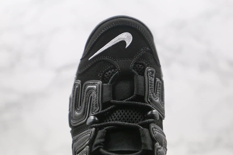 耐克Supreme x Nike Air More Uptempo纯原版本联名大Air皮蓬篮球鞋黑色原盒原标 货号:902290-001