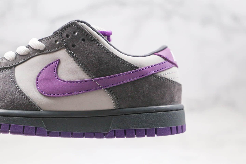 耐克Nike Dunk Low Pro SB Purple Pigeon纯原版本低帮SB DUNK紫鸽子板鞋内置Zoom气垫 货号:304292-051