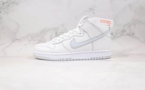 耐克高帮SB Dunk板鞋白灰色纯原版本出货