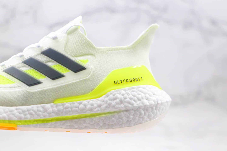阿迪达斯adidas ultra boost 2021纯原版本爆米花跑鞋UB7.0白黑绿色原厂巴斯夫爆米花大底 货号:FY0377