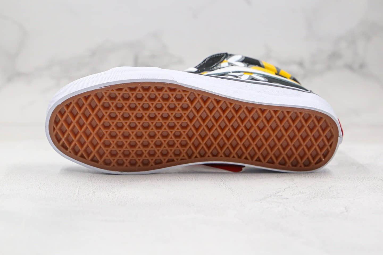 万斯Vans old SKOOL LX公司级版本中帮黑黄色小雏菊安纳海姆硫化板鞋原盒原标