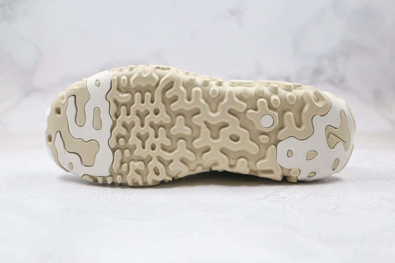 耐克Nike ISPA OverReact纯原版本瑞亚机能玫瑰花刺绣米白色老爹鞋原盒原标 货号:CQ2230-004