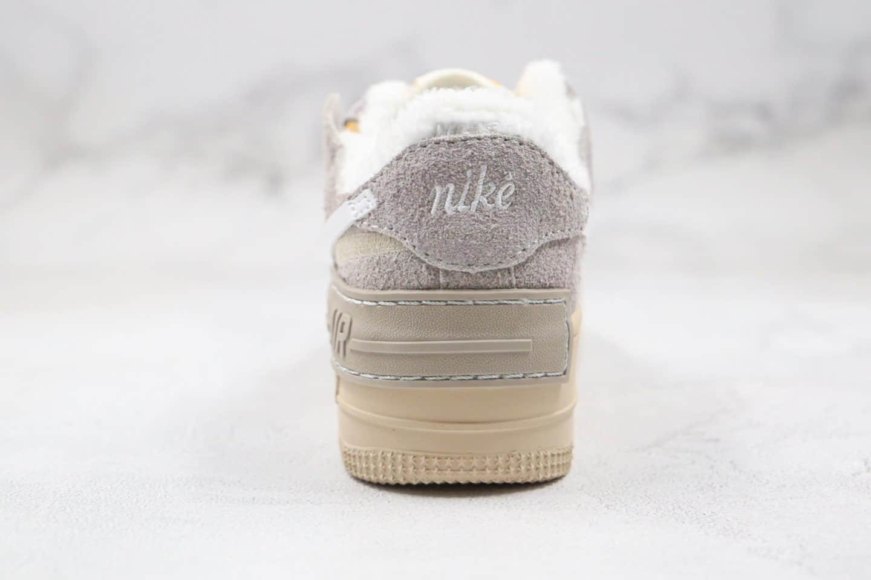 耐克Nike Air Force 1 Shadow纯原版本马卡龙解构空军一号卡其灰色加绒款原楦头值班打造 货号:DC5270-016