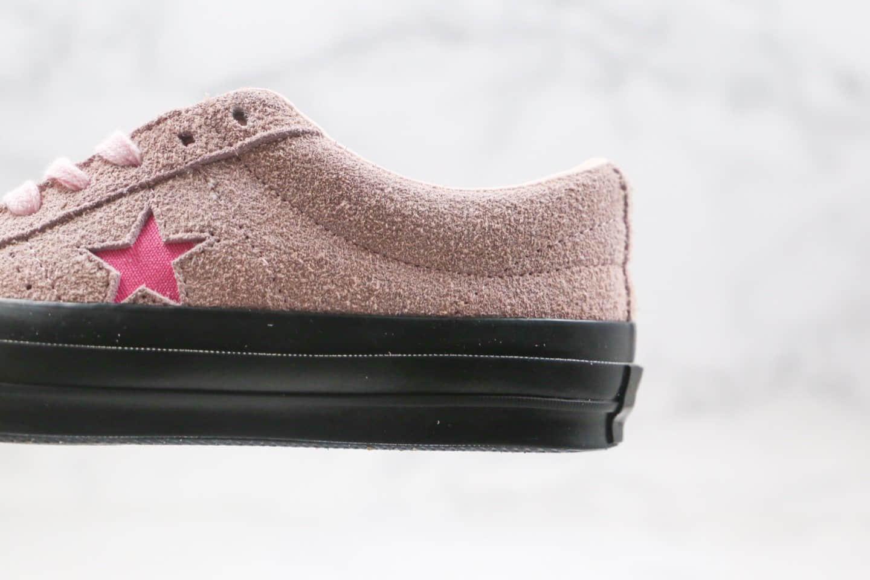 匡威Converse One star公司级版本木村一星低帮冷杉粉麂皮硫化板鞋原盒原标 货号:163374C