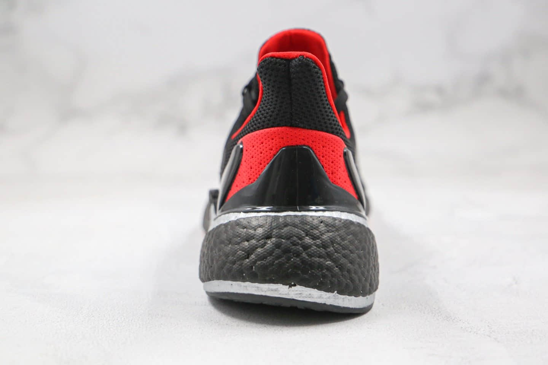 阿迪达斯Adidas Boost X9000L4纯原版本爆米花跑鞋X9000L4黑银蓝色原鞋开模一比一打造 货号:FY0778