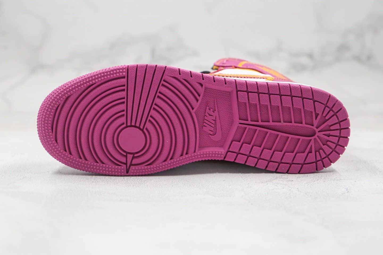 乔丹Air Jordan 1 Mid Familia纯原版本中帮AJ1亡灵节粉黄色篮球鞋原鞋开模一比一打造 货号:DC0350-100