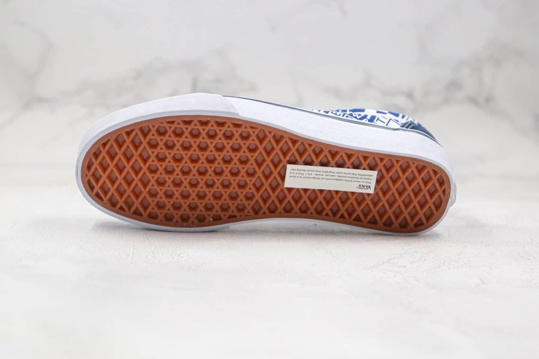 万斯Vans old skool x OFF White联名款公司级版本低帮麂皮黑蓝色硫化板鞋原档案数据开发