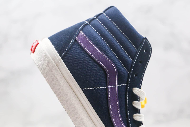 万斯Vans SK8-Hi公司级版本高帮蓝紫色经典硫化帆布鞋原鞋开模一比一打造 货号:VN0A4BVB20T