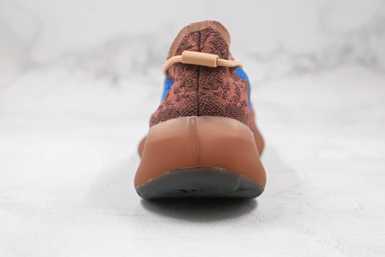 阿迪达斯Adidas Yeezy 380 Boost纯原版本侃爷同款椰子380蓝棕色爆米花跑鞋 货号:FZ4986