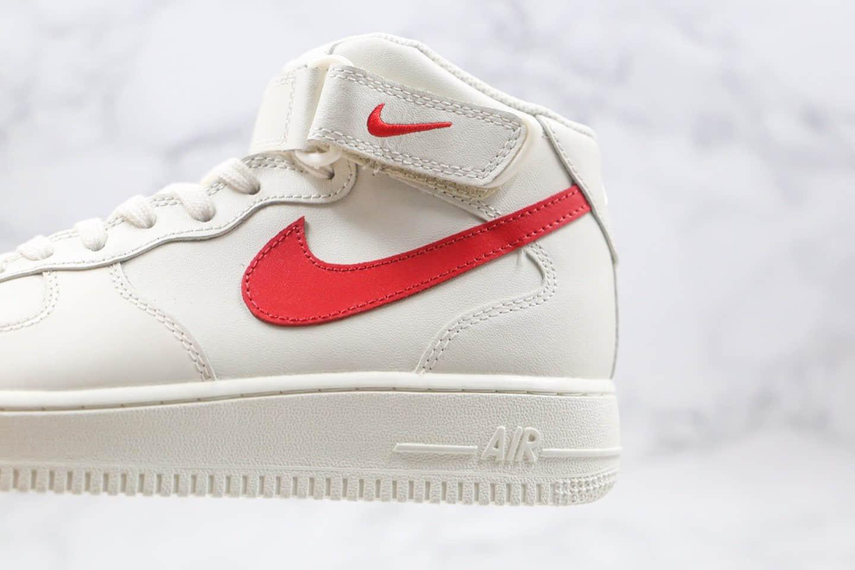 耐克Nike Air Force 1 AF1 Mid纯原版本中帮空军一号奶白红色板鞋内置气垫原盒原标 货号:315123-126
