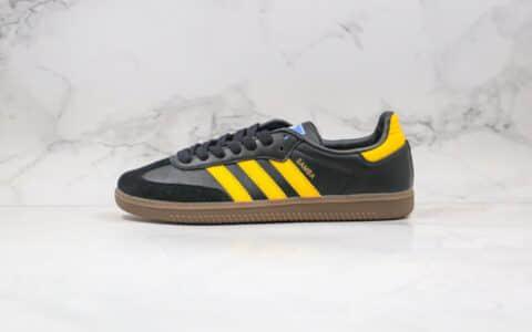 阿迪达斯Adidas Samba OG FT纯原版本桑巴系列黑黄色慢跑鞋原楦头纸板打造 货号:EG9326