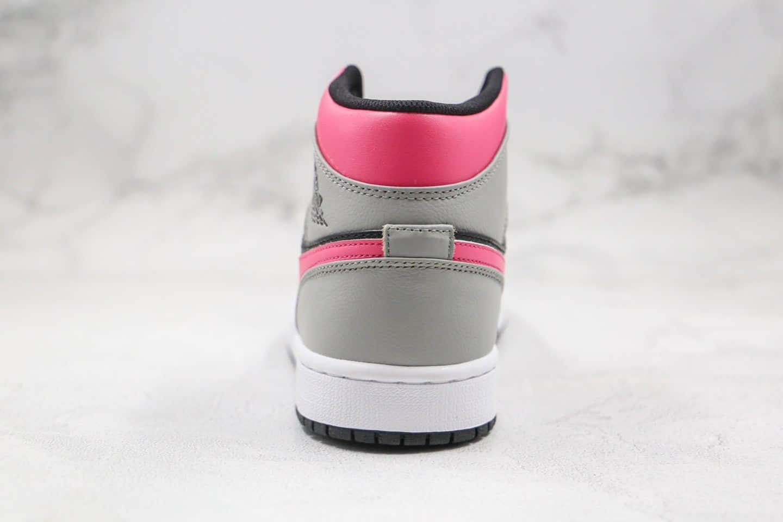 乔丹Air Jordan 1 Mid Pink Shadow纯原版本中帮AJ1黑灰粉色篮球鞋原档案数据开发 货号:554724-059