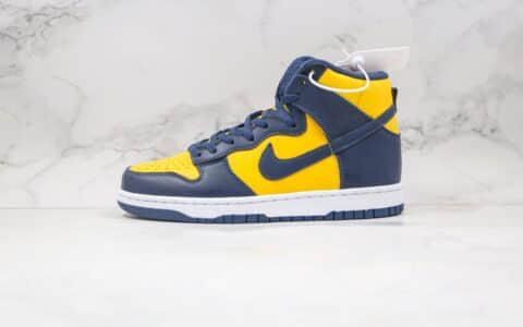 耐克Nike Dunk HiSP Michigan纯原版本高帮SB DUNK密歇根黑黄色板鞋内置后跟Zoom气垫 货号:CZ8149-700
