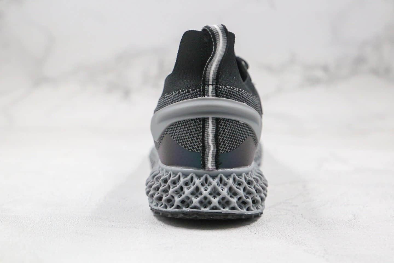 阿迪达斯Adidas Alphaedge 4D X9000纯原版本科技4D大底慢跑鞋灰色原鞋开模一比一打造 货号:FW7098