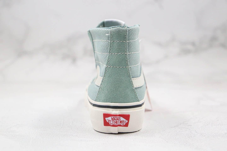 万斯Vans SK8-Hi SF x Off-White公司级版本高帮半月包头薄荷绿色硫化板鞋原盒原标
