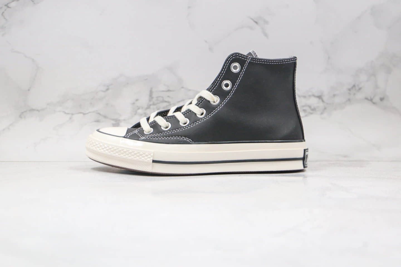 匡威Converse 1970s公司级版本高帮皮面板鞋黑色双围条蓝底 货号:170369C