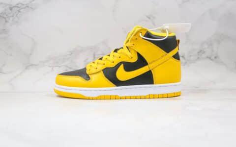 """耐克Nike Dunk High SP""""Varsity Maize""""纯原版本SB板鞋高帮黑黄色原档私模大底 货号:CZ8149-002"""