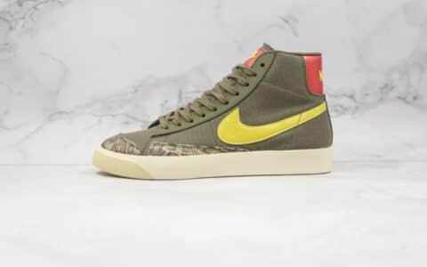 耐克Nike Blazer Mid纯原版本中帮开拓者蛇纹橄榄绿内置气垫 货号:CZ0462-200