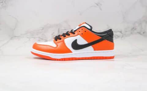 耐克Nike SB Dunk Low Pro公司级版本低帮SB板鞋白扣碎原厂档案 货号:304292-303