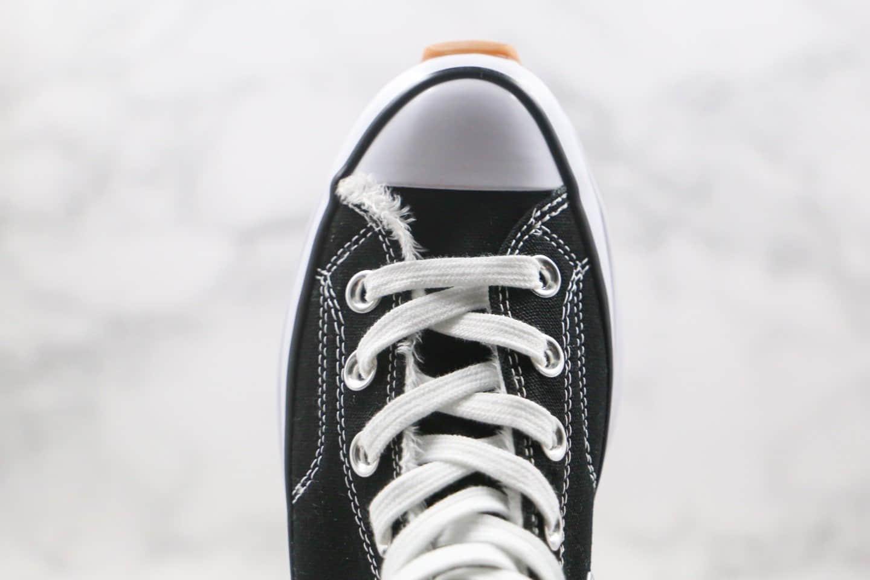 匡威J.W. Anderson x Converse chuck Run Star Hike Hi公司级版本联名高帮锯齿厚底加绒板鞋黑白色原楦开发 货号:166802C