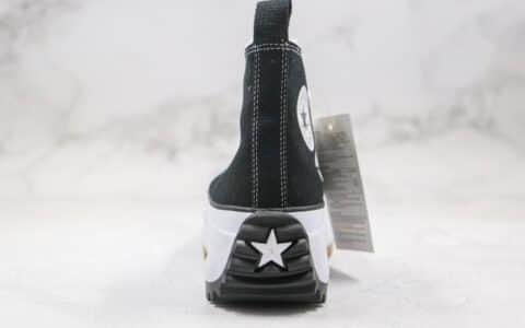 匡威Converse Chuck Taylor All Star Mono Canvas Hi公司级版本日版限定高帮帆布鞋纯白色原鞋开模 货号:1U646