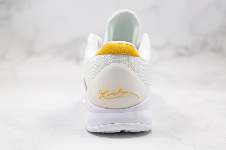 """耐克Nike Kobe 5 Protro"""" Alternate Bruce Lee""""纯原版本科比5代男子实战篮球鞋李小龙黑白配色内置碳板 货号:CD4991-101"""