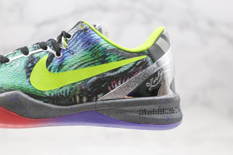 耐克Nike Zoom Kobe VIII纯原版本科比8代实战篮球鞋大师之路炫彩配色内置原厂碳板 货号:639655-900