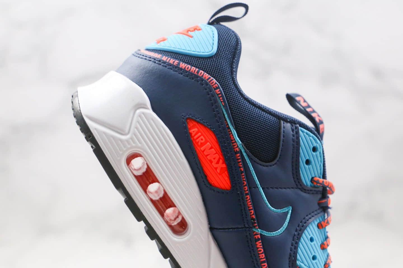耐克Nike Air Max 90 SE2 GS纯原版本复古气垫慢跑鞋Max90蓝橙色原鞋开模一比一打造 货号:CV7665-004