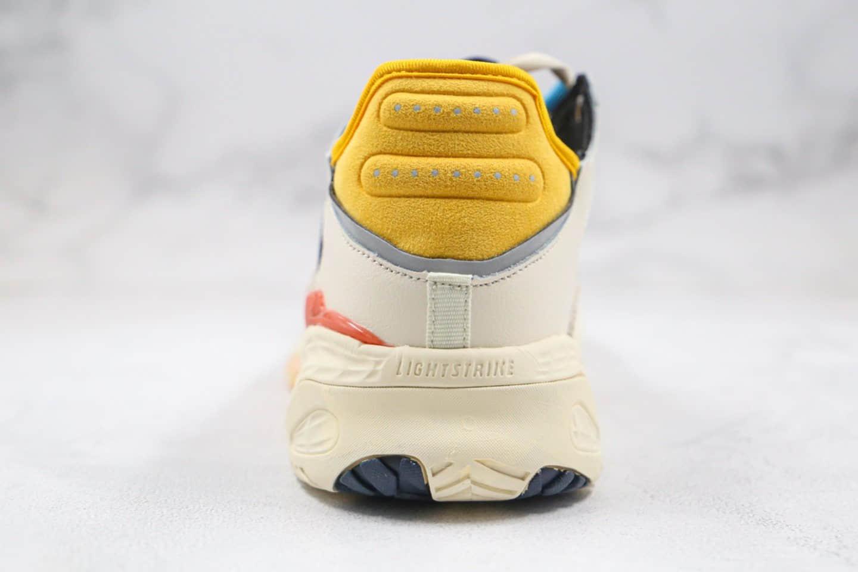 阿迪达斯adidas Originals Niteball纯原版本复古老爹鞋街球系列米白黄黑蓝色原盒原标原楦头纸板打造 货号:FV4842