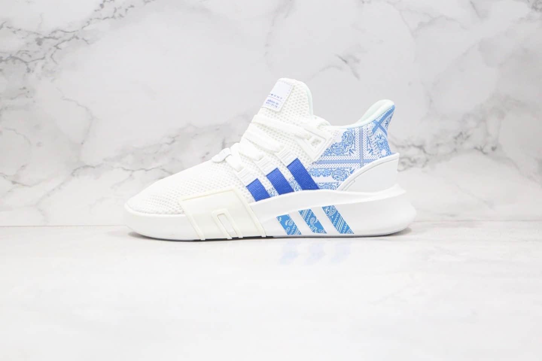 阿迪达斯Adidas EQT BASK ADV纯原版本三叶草EQT慢跑鞋支撑者系列青花瓷白蓝色原盒原标 货号:FV4537