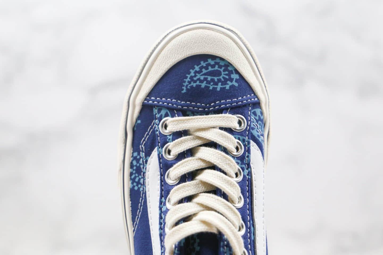 万斯Vans Style 36 Cecon SF公司级版本低帮蓝色枫叶腰果花半月包头板鞋原盒原标