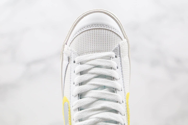 耐克Nike Blazer Mid '1977 Vintage WE纯原版本中帮开拓者网面白黄银色板鞋原档案数据开发 货号:CZ8105-100