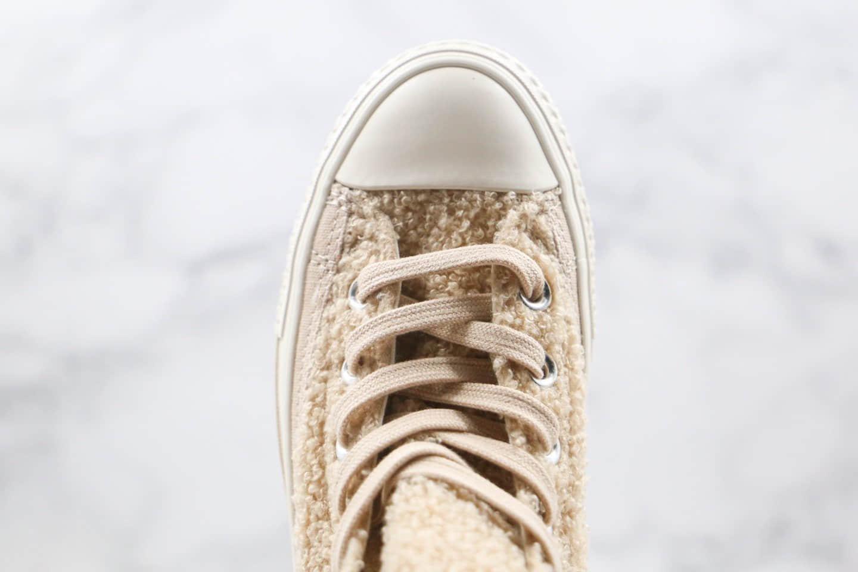 匡威CONVERSE All Star Lift Clean公司级版本厚底加绒高帮奶茶色硫化板鞋原楦头纸板打造 货号:570024C