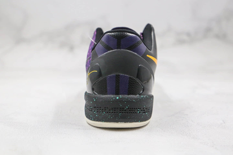 耐克Nike Kobe 8 System纯原版本科比8代复活节彩蛋蛇纹黑紫黄绿色篮球鞋内置气垫支持实战 货号:555286-302