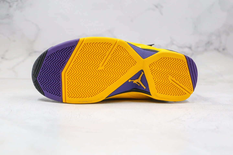 乔丹Air Jordan JUMPMAN Swift纯原版本艾迪·琼斯拉链款Swift黑黄色篮球鞋原档案数据开发 货号:AT2555-007