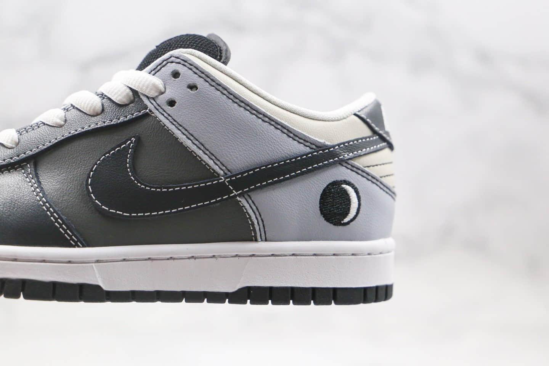 耐克Nike Dunk Low premium SN纯原版本低帮SB DUNK月亮太极灰黑色板鞋内置Zoom气垫 货号:313170-001