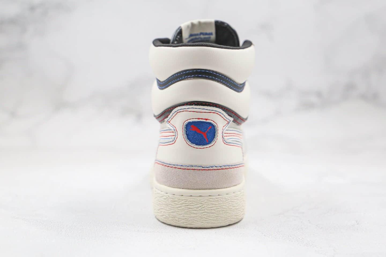 彪马Puma Ralph Sampson Mid纯原版本中帮皮面米白黑色板鞋原楦头纸板打造 货号:374072-011
