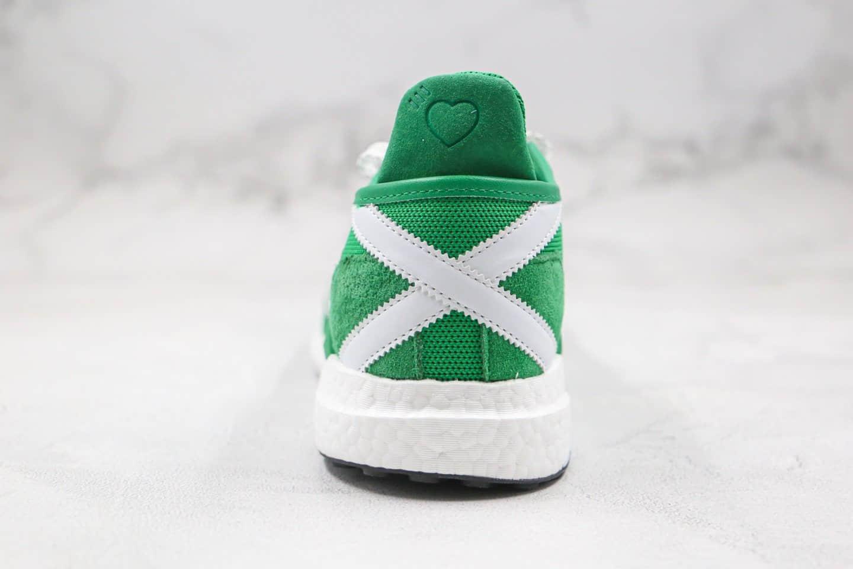 阿迪达斯adidas Tokio Solar x Human Made联名款纯原版本复古三叶草慢跑鞋白绿色原档案数据开发 货号:FZ0550
