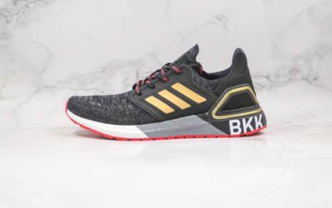 阿迪达斯Adidas Ultra Boost 20 Consortium纯原版本爆米花跑鞋UB6.0金属系列字母线条涂鸦黑黄色原盒原标 货号:FX7812