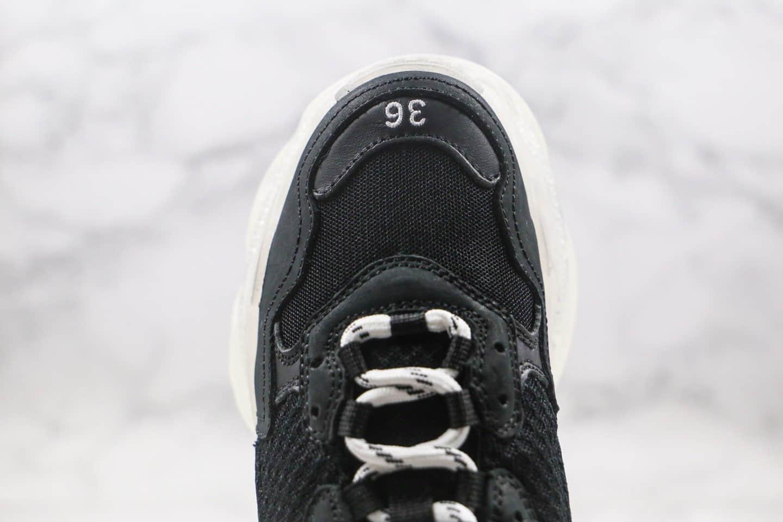 巴黎世家Balenciaga TriPle S纯原版本二代黑白色气垫老爹鞋原档案数据开发原盒原标