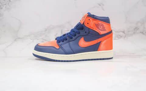 纯原版本乔丹中帮AJ1蓝橙色尼克斯丝绸出货