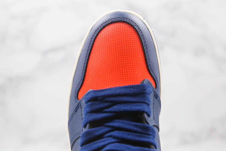 乔丹Air Jordan 1 PRM Blue Void纯原版本中帮AJ1蓝橙色尼克斯丝绸配色原盒原标 货号:AH7389-408