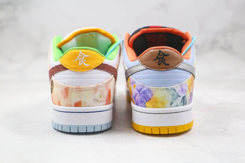 耐克Nike DUNK SB Low CNY纯原版本低帮SB DUNK中国新年限定扎染鸳鸯食拾文刺绣橙黄色板鞋内置Zoom气垫 货号:CV1628-800