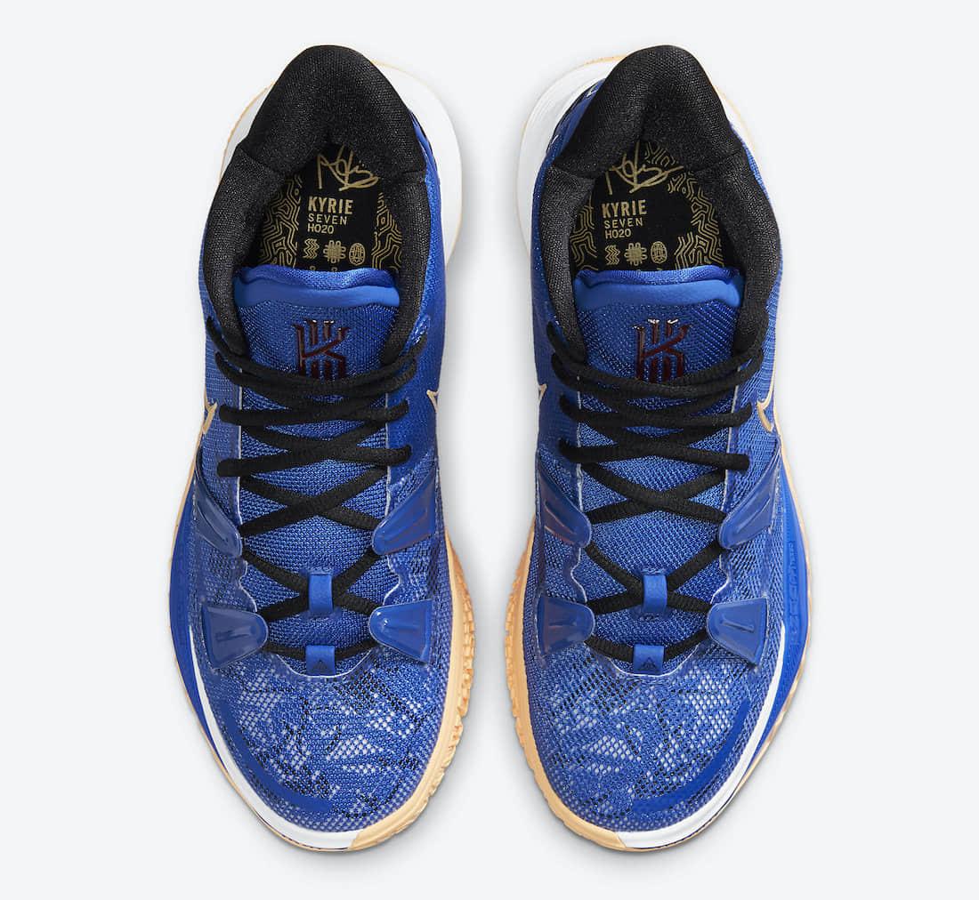 """欧文新战靴Nike Kyrie 7"""" Sisterhood""""配色官图释出!11月14日发售! 货号:CQ9327-400"""