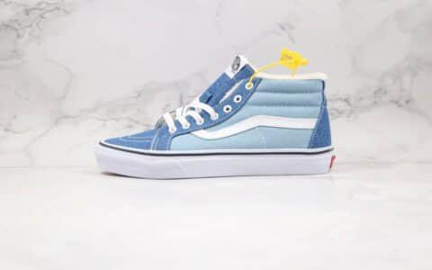 万斯Vans Sk8-Mid公司级版本中帮板鞋加绒牛仔蓝原厂硫化大底 货号:VN0A3MV8Q69